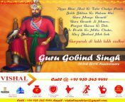 Vishal Insurance advisor Wishes you very happy Guru Gobind Singh Jayanthi. May Guru Gobind Singh Ji inspire you to achieve all your goals and may his blessings be there in whatever you do. from karma xxx sex singh village
